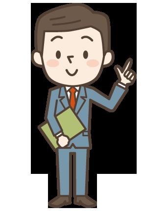 特許・商標・意匠の出願はやまぎし特許商標事務所にお任せください!
