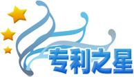 logo中国